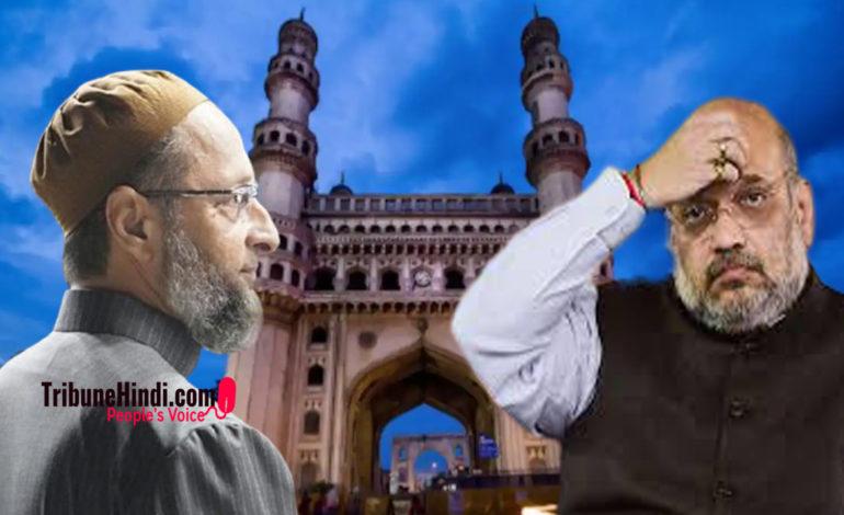 हैदराबाद – नगर निगम चुनाव को इतनी हाईप क्यों दी जा रही है ?