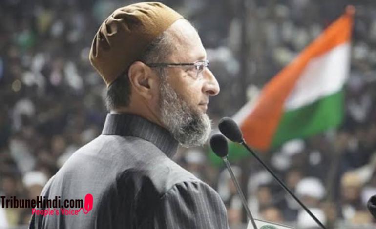ओवैसी भारतीय राजनीति के विलेन हैं या हीरो ?