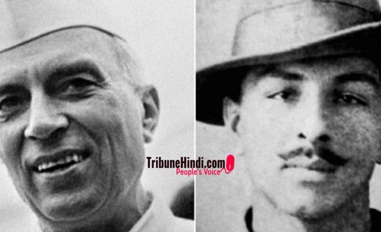 जब लाहौर जेल में भगत सिंह से मिले पंडित नेहरू