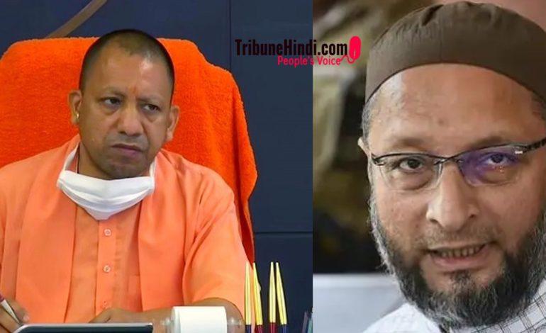 ओवैसी के बयान पर बीजेपी का पलटवार